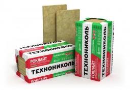 Базальтовый утеплитель Технониколь Роклайт 1200x600x50 / 8шт