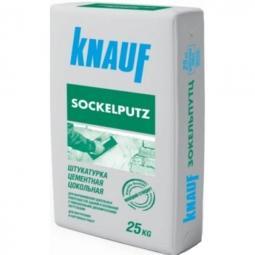 Штукатурка Knauf Зокельпутц цокольная  25 кг