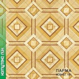 Линолеум Бытовой Комитекс Лин Парма 20-181 Ковчег 2 м рулон