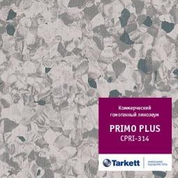 Линолеум коммерческий гомогенный Tarkett Primo Plus № 314 2 м рулон