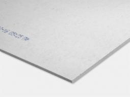 ГВЛВ 1200*600*10мм (ПК) влагостойкий Кнауф